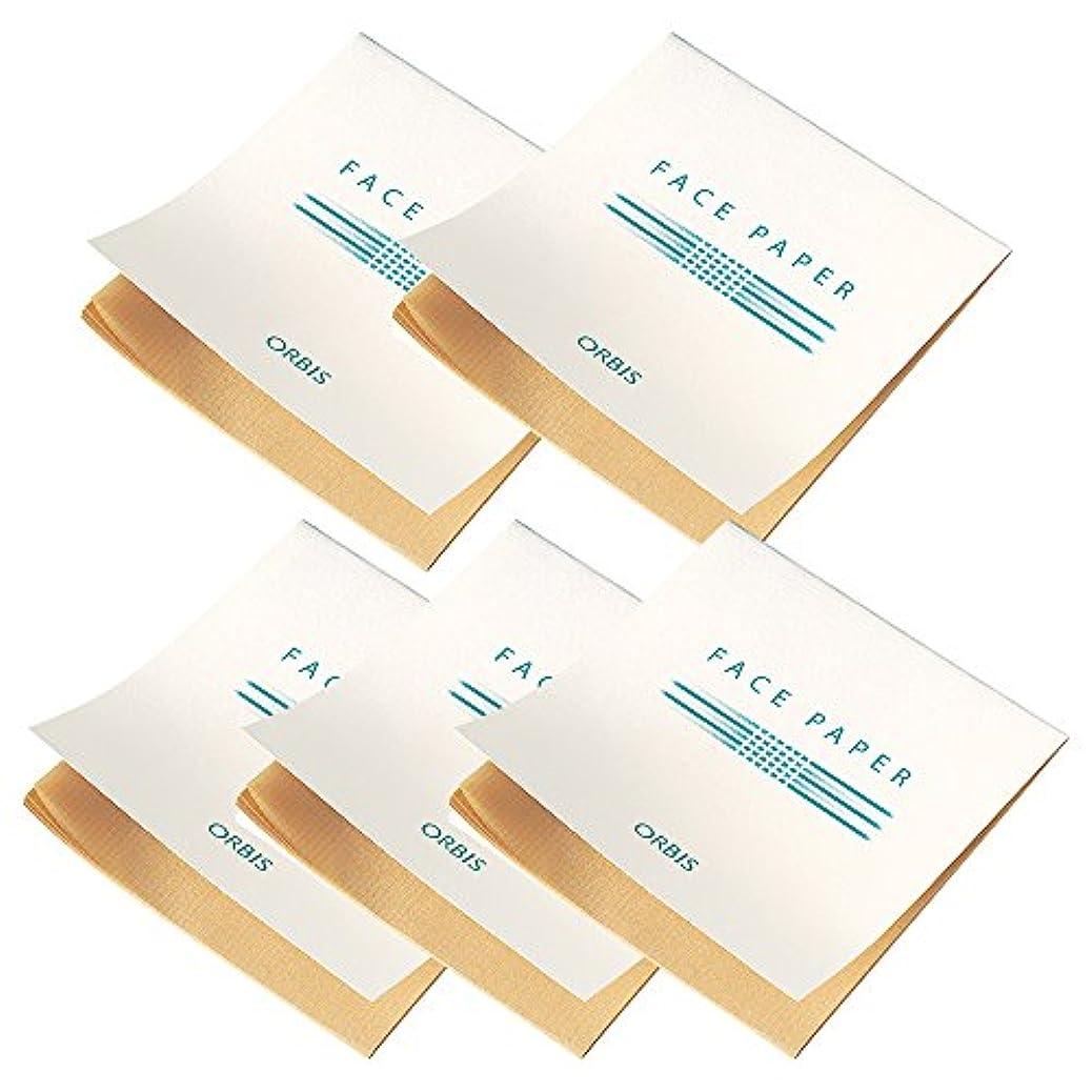 化石エンゲージメント受信機オルビス(ORBIS) あぶらとり紙 5冊セット(30枚×5冊)