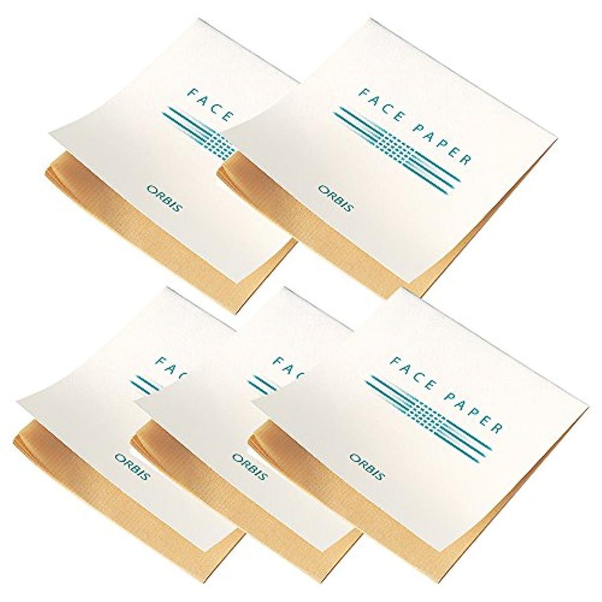 蒸気クラックポット偉業オルビス(ORBIS) あぶらとり紙 5冊セット(30枚×5冊)