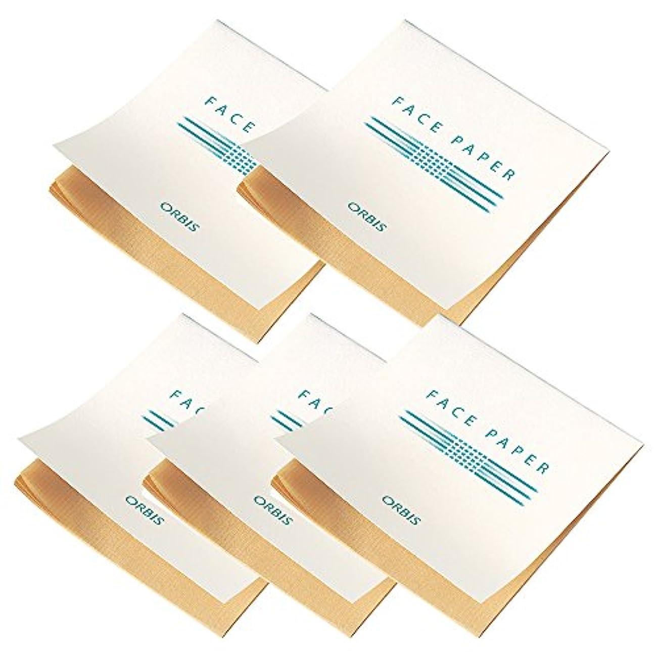 分注するディスカウントクライアントオルビス(ORBIS) あぶらとり紙 5冊セット(30枚×5冊)