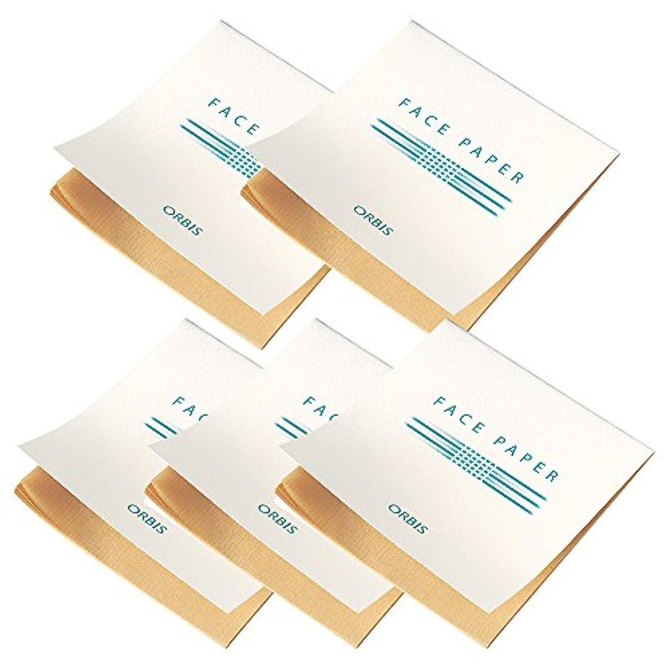 ささいな優れたスキニーオルビス(ORBIS) あぶらとり紙 5冊セット(30枚×5冊)