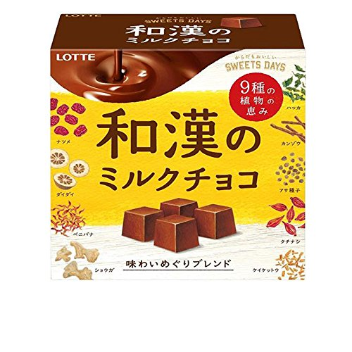 ロッテ 和漢のミルクチョコ<味わいめぐりブレンド> 10個セット