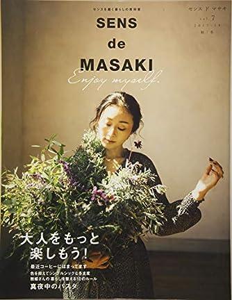 SENS de MASAKI (センス ド マサキ)vol.7 (集英社ムック)