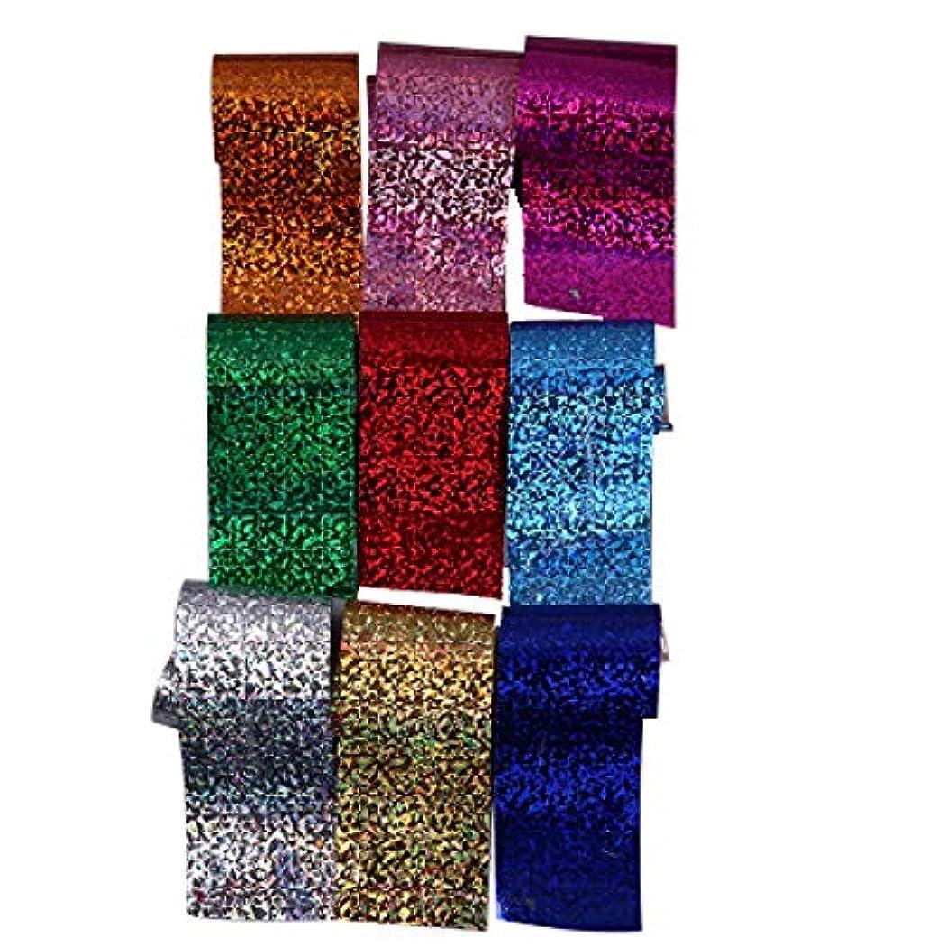 知恵オール帰するSUKTI&XIAO ネイルステッカー 1セット星空ネイル箔ネイルステッカー多色4 * 20センチメートルDiyマニキュアネイルアート転送ステッカーネイルデコレーション、ベージュ