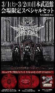 日本武道館限定スペシャルセット babymetal ベビーメタル LPサイズ