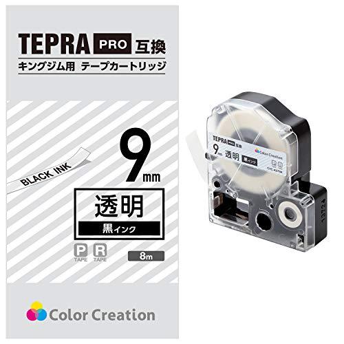 Creation テプラ テープ 互換 テプラPRO 9mm 透明 8m 黒文字 CTC-KST9K