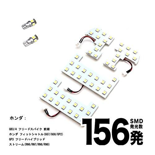 【e-auto fun】LEDルームランプホンダGB3/4 ...