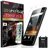 【 Nexus5 ガラスフィルム ~ 強度No.1 (日本製) 】 Nexus 5 フィルム [ 約3倍の強度 ] [ 落としても割れない ] [ 最高硬度10H ] [ 6.5時間コーティング ] OVER's ガラスザムライ (らくらくクリップ付き)