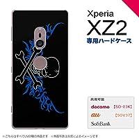 Xperia XZ2 SO-03K SOV37(エクスペリア XZ2) SO-03K SOV37 スマホケース カバー ハードケース ドクロ黒横 青 nk-xz2-875