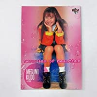 BBM2003 女子プロレスカード/TRUE HEART■レギュラーカード■110/工藤めぐみ