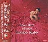 加藤登紀子 ベスト PBB-05