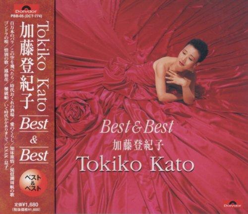 加藤登紀子 ベスト PBB-05...