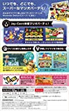 「スーパー マリオパーティ」の関連画像