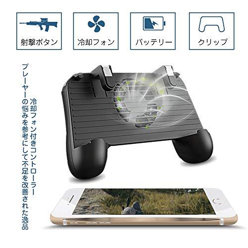 コントローラー サイバー ハンター PS4コントローラーおすすめ10選 2021年最新版!FPSなどの用途別に紹介