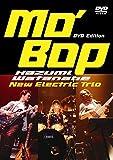 モ・バップ DVD Edition[DVD]