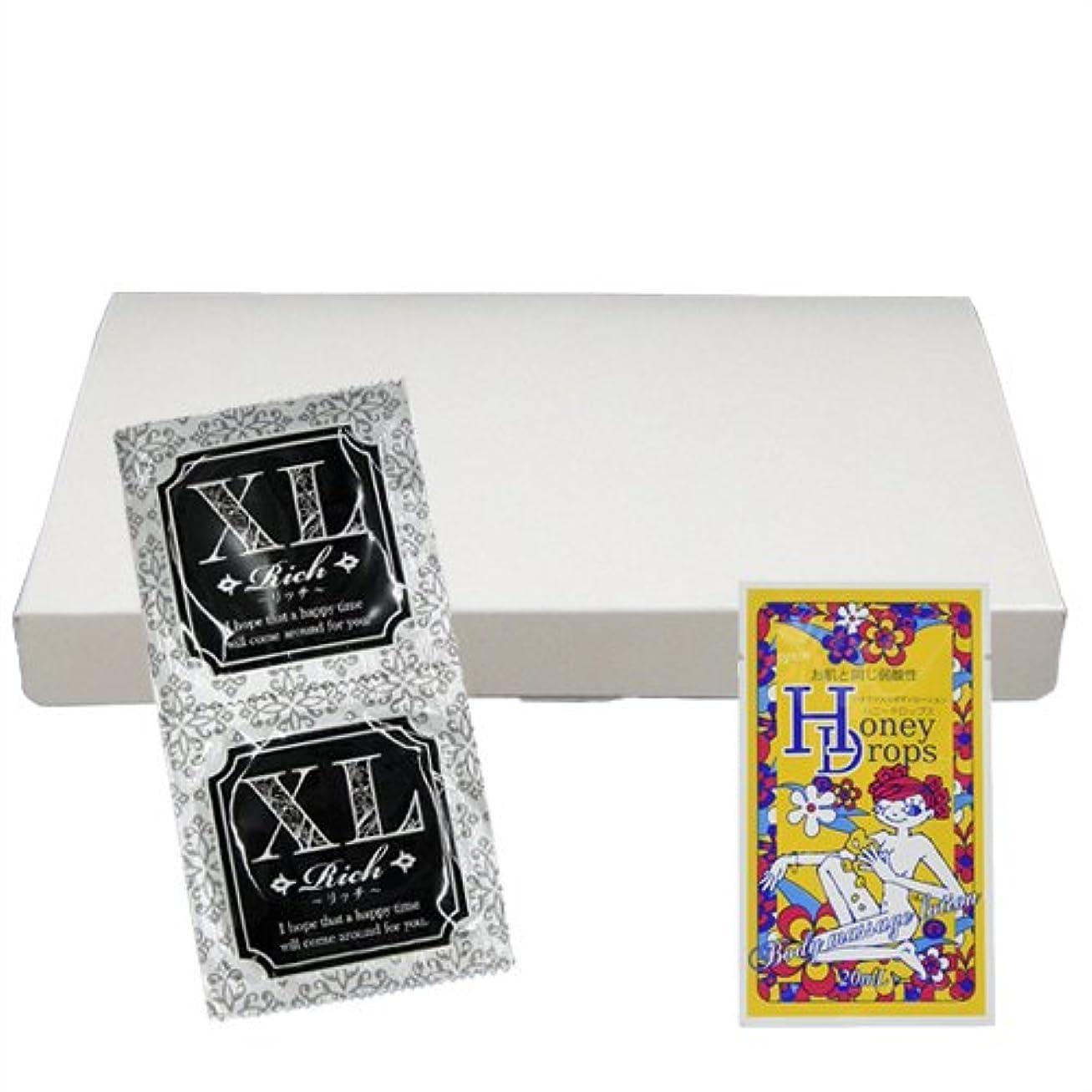 用心深いショートサーキットに行くジャパンメディカル Rich(リッチ)業務用コンドーム 12個入 XLサイズ + ハニードロップス20mLセット