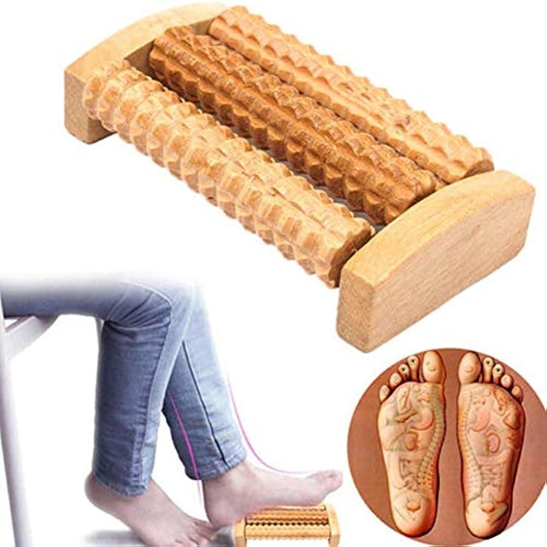 ちっちゃい文芸却下する木製フットマッサージャー高品質木製 5 行応力除去治療リラックスマッサージローラー健康 足ケアマッサージツール
