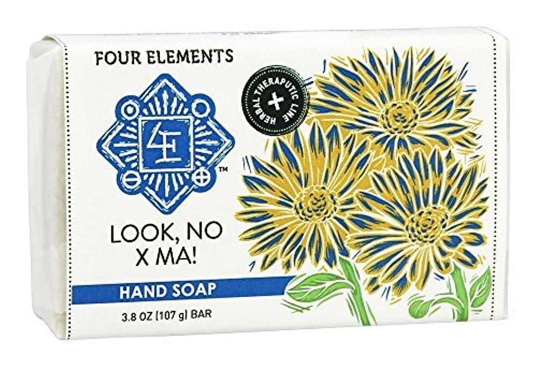 アセコンクリートネックレスFour Elements Look, No X Ma! Hand Soap 3.8oz Bar by Four Elements