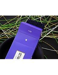 大発のお香 ポケタン紫 【スティック】 ミニ【お香】