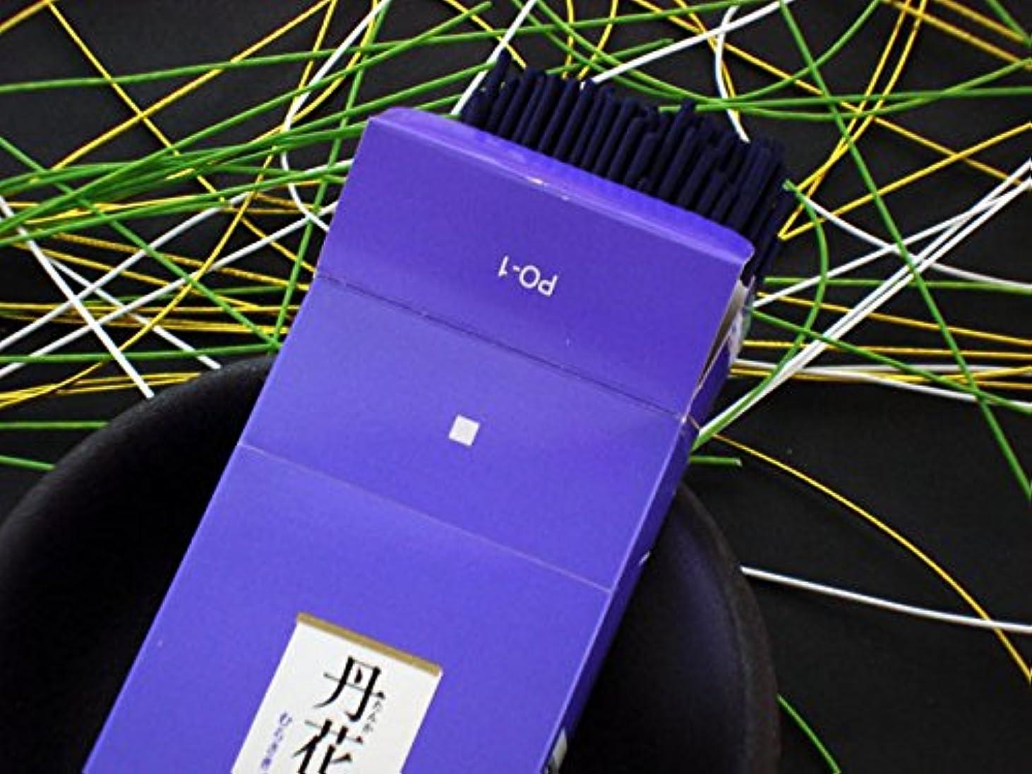 定期的に記念碑であること大発のお香 ポケタン紫 【スティック】 ミニ【お香】