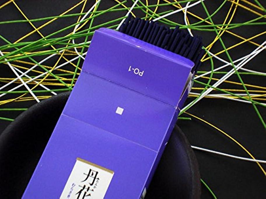 ライブ口ひげ例外大発のお香 ポケタン紫 【スティック】 ミニ【お香】