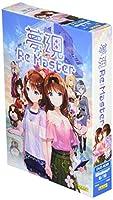 工画堂スタジオ 夢現Re:Master(限定版)