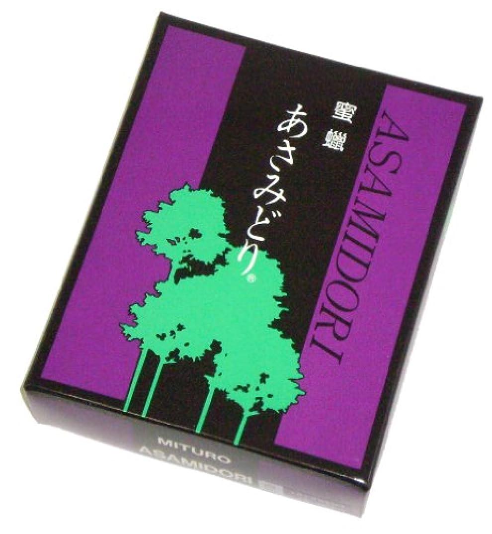 軽松明インフレーション鳥居のローソク 蜜蝋 あさみどり 3.5号35本入(白印) #100503