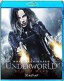 アンダーワールド:ブラッド・ウォーズ[Blu-ray/ブルーレイ]