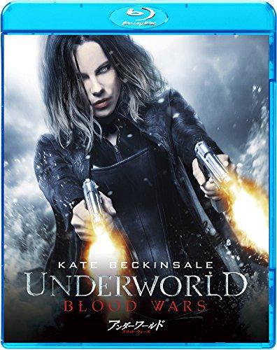 アンダーワールド ブラッド・ウォーズ (オリジナルカード付) [AmazonDVDコレクション] [Blu-ray]