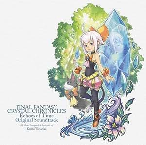 ファイナルファンタジー・クリスタルクロニクル エコーズ・オブ・タイム オリジナル・サウンドトラック