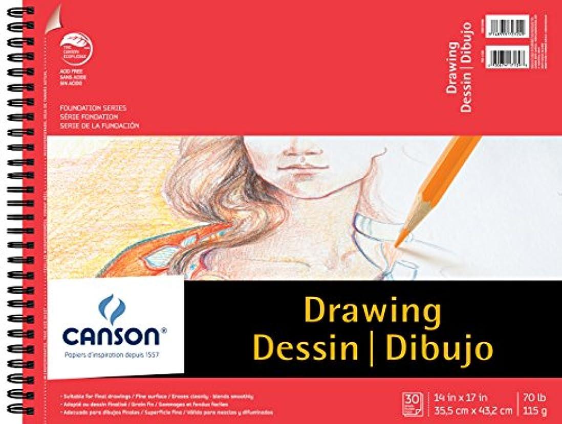シャベル瞑想的例示するCanson C100510980 14 in. x 17 in. Foundation Drawing Pad