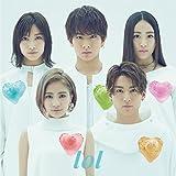 ice cream / ワスレナイ(DVD付)