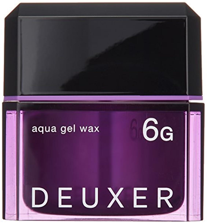 正直不可能な緊張するナンバースリー DEUXER(デューサー) アクアジェルワックス 6G 80g