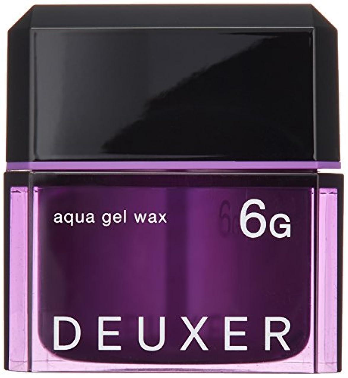 尊敬する保有者お気に入りナンバースリー DEUXER(デューサー) アクアジェルワックス 6G 80g