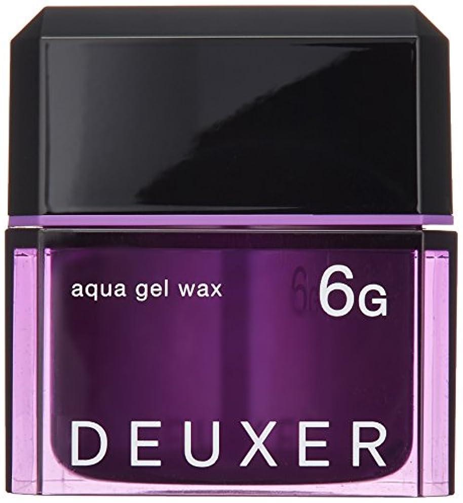 ペレット緩やかな芝生ナンバースリー DEUXER(デューサー) アクアジェルワックス 6G 80g
