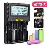 Miboxer 電池充電器 リチウムイオン/単2単3単4形 ニッケル水素/ニカド充電池対応 LCD付き 電池容量測定 4本用 18650 14500充電器