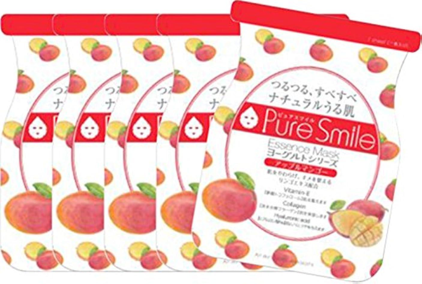 植生マーベル微妙ピュアスマイル エッセンスマスク ヨーグルトシリーズ アップルマンゴー 5枚セット