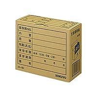 (まとめ) コクヨ 文書保存箱(フォルダー用) A4用 内寸W324×D139×H256mm 業務用パック A4-BX 1パック(10個) 〔×2セット〕