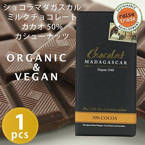 ショコラマダガスカル ミルクチョコレート 50% カシューナッツ BeantoBarChocolate(ビーントゥーバーチョコレート)ツリートゥーバーチョコレート オーガニック フェアートレード レイズトレード 低糖質・砂糖不使用 グルテンフリー ヴェガン