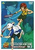 テニスの王子様 全国大会篇 Semifinalのアニメ画像