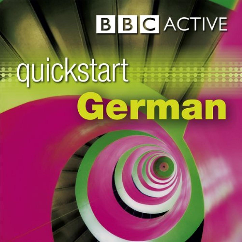 雄弁統合批判的にQuickstart German