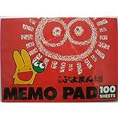 元祖ぷよまん本舗 MEMO PAD メモパッド 100シート コンパイル COMPILE