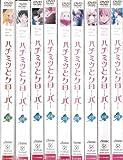 ハチミツとクローバー 1~9 (全9枚)(全巻セットDVD)|中古DVD [レンタル落ち] [DVD]