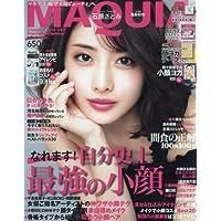 MAQUIA(マキア) 2018年 03 月号 [雑誌]