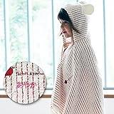 今治産タオル コンテックス名入れ刺繍代込 ミルフィーユ フード付きバスタオル(レッド) 今治産 (0~3歳用) のし・包装・メッセージカード対応