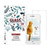 iphone7/iPhone8ガラスフィルム GRC 超薄0.3mm 强化液晶保護フィルム 【安心保障付き 日本製 旭硝子】ガラスカバー 最强硬度9H 透過率99% 飛散防止処理 指紋防止 自己吸着 気泡ゼロ (透明)