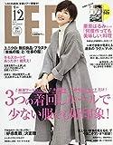 LEE(リー) 2018年 12 月号 [雑誌]