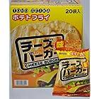 東豊製菓 ポテトフライ (チーズバーガー味) 11g×20袋