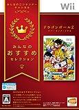 BANDAI NAMCO Games ドラゴンボール Z みんなのおすすめセレクション ドラゴンボールZ スーパーキング!メテオ RVL-P-RDSJの画像