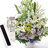 お供えセット 供花アレンジメントLサイズ+ 宇野千代「薄墨の桜」線香 (白に青紫を入れて) …