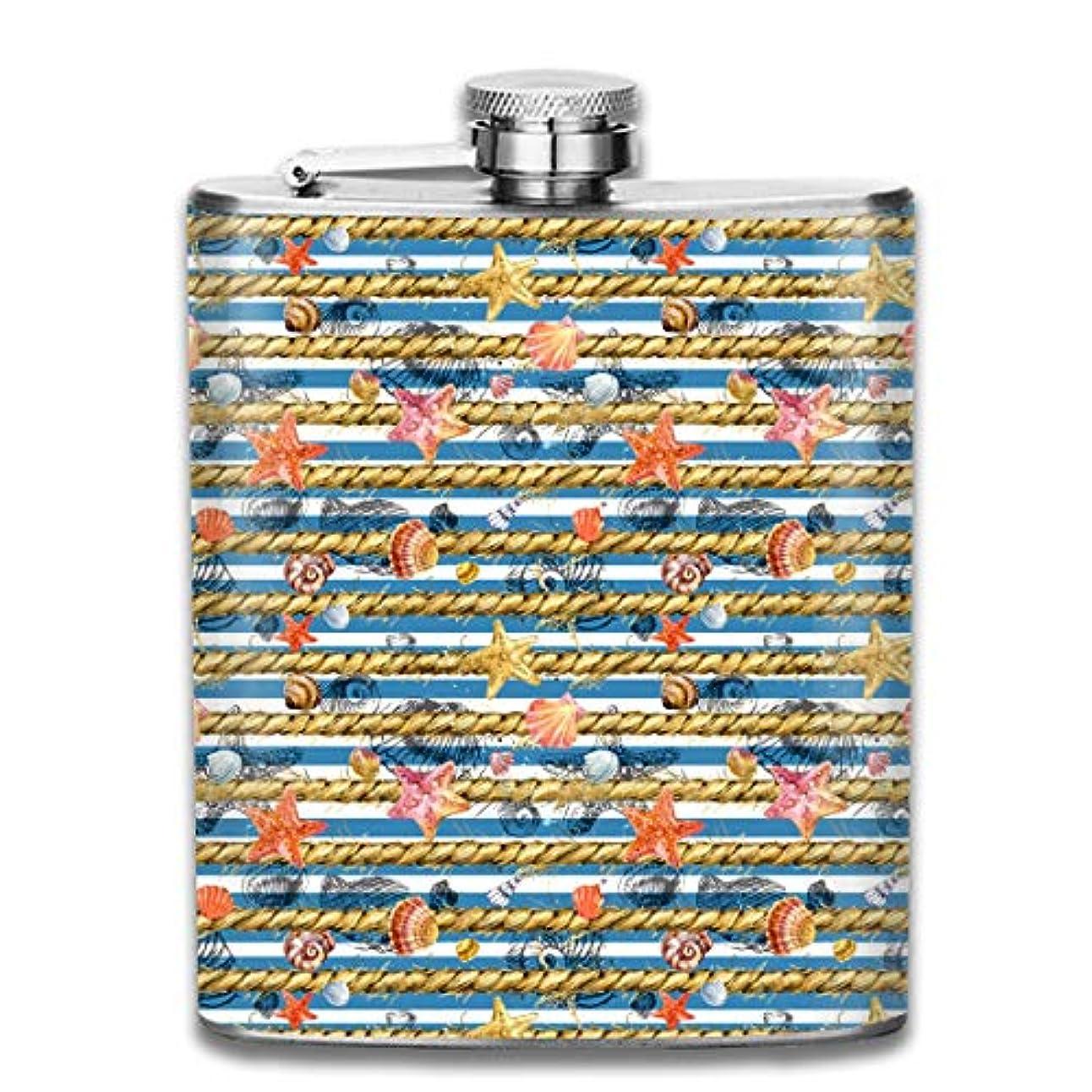 クラッシュ講堂出版ツブと貝殻 フラスコ スキットル ヒップフラスコ 7オンス 206ml 高品質ステンレス製 ウイスキー アルコール 清酒 携帯 ボトル